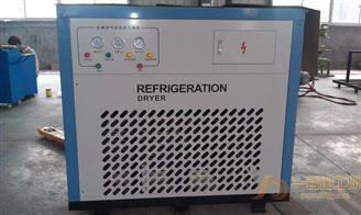 【点击查看】15立方冷干机20立方冷干机25立方冷干机