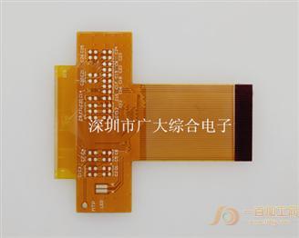 【点击查看】FPC打样,模组FPC加工,柔性线路板厂