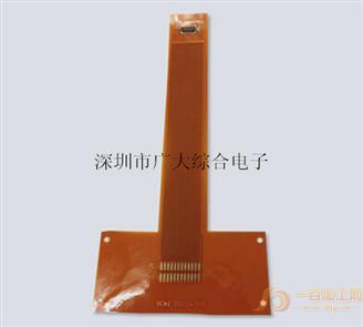 【点击查看】供应FPC软板,电路板加工,双层FPC打样批量生产