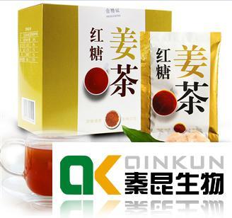 【点击查看】红糖姜茶代加工
