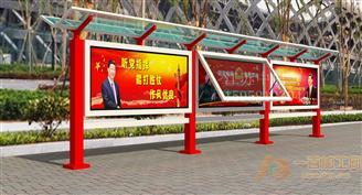 【点击查看】南京党建宣传栏,价值观标牌厂家直销