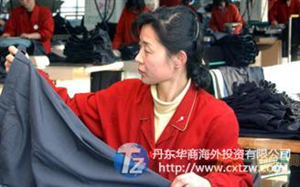 【点击查看】朝鲜代工厂加工项目