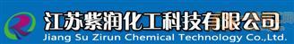 【点击查看】紫润化工-供应各类金属切削液,磨削液,常温发黑液,防锈剂等产