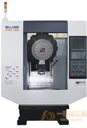 【点击查看】小型加工中心FMC500系列,西安巨浪精密机械。