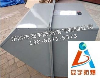 【点击查看】边墙式排风机SEF-500EX-配防雨罩SEF-500D4
