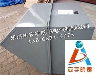 【点击查看】边墙排风机SEF-700EX-1.1防爆型SEF-700D6