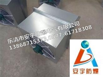 【点击查看】防腐防爆边墙排风机SEF-250D4-250EX4-0.06