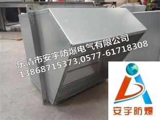 【点击查看】防爆型WEXD-550EX4-0.55玻璃钢边墙轴流送风机