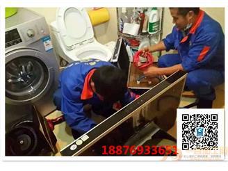 【点击查看】如何打开家电清洗服务市场?格科家电清洗技术优势有哪些?