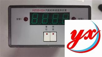 【点击查看】哈汽原厂配件转速撞击子监测装置HZQS-02A